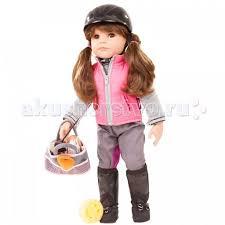 <b>Комод Baby Girl Cilek</b> 2042120300 купить — пишет Магазин ...