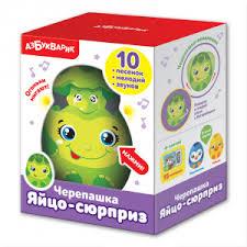 <b>Игрушка развивающая Азбукварик</b> Черепашка (Яйцо-сюрприз ...