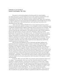 personal statement for graduate school in education logo www