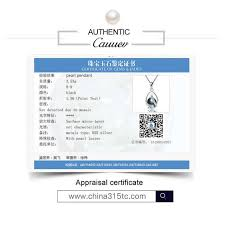 Cauuev <b>genuine 100</b>% Natural freshwater Pearl Jewelry Hot Selling ...