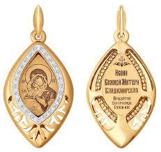SOKOLOV <b>Золотая нательная иконка</b> с ликом Божьей Матери ...
