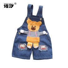 Купите Baby <b>Born Jeans</b>