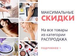Интернет-магазин «<b>Модерн</b>»