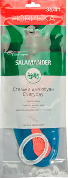 <b>Стельки SALAMANDER</b> Гелевые EveryDay р-р 36-41 – купить в ...