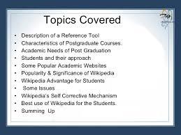 Doctoral dissertation wiki