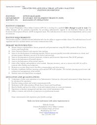 salary requirements in resume resume template 2017 salary requirements in resume