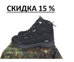 <b>Кроссовки Editex</b> W903-1N купить за 4420 рублей с доставкой в ...