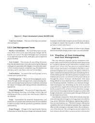 chapter project cost estimation and management guidebook on page 9