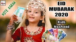 2020 Kids Nasheed | <b>Eid Mubarak</b> - Note Karak | New Best Kids ...