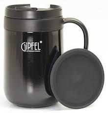 → <b>Кружка вакуумная GIPFEL MODERNO</b> 8313 - 450мл, цена: 644 ...