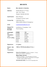 job application letter biodata ledger paper 11 job application letter biodata