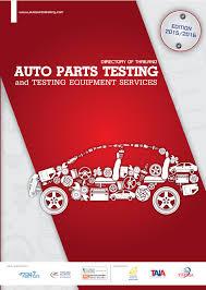 Directory of Thailand <b>Auto Parts</b> Testing & Testing Equipment ...