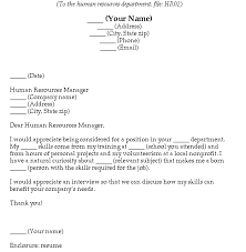 fill in the blank cover letters human resources departments how to write a cover letter to human resources