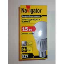 Отзывы о <b>Светодиодная лампа Navigator</b> E27 <b>15 Вт</b>