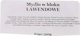 E-<b>Fiore</b> Natural <b>Soap</b> Lavender From Provence - <b>Натуральное</b> ...