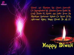 unique happy diwali messages quotes sayings deepavali essay happy diwali sayings in hindi