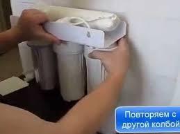 Как заменить <b>картриджи</b> в фильтре для воды? - YouTube
