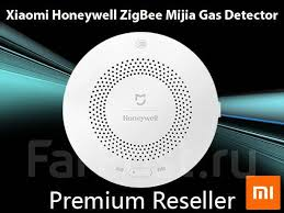 <b>Датчик</b> утечки газа <b>Xiaomi</b> Honeywell ZigBee <b>Mijia Gas</b> Detector ...