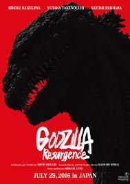 Godzilla Resurgence 2016