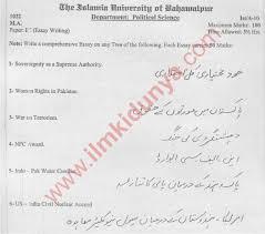 past paperma political science of islamia university  past paperma political science of islamia university bahawalpur of essay writing