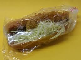 「相模大野 丸十パン」の画像検索結果