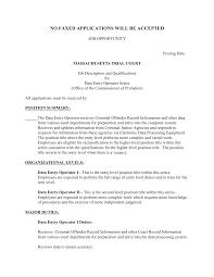 accounts receivable resume sample pleasant web designer resume accounts receivable resume sample accounts receivable job description sample all skills job descriptions for resumes subway