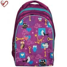 <b>Школьные рюкзаки</b> 5-9 класс - <b>Рюкзак</b> для девочки <b>Berlingo</b> Style ...