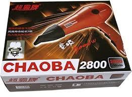 <b>Electricity</b> Black Auslese Chaoba 2800 <b>Professional Hair Dryer</b> ...