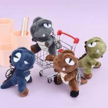 <b>Keychain Plush</b> Toy Promotion-Shop for Promotional <b>Keychain</b> ...