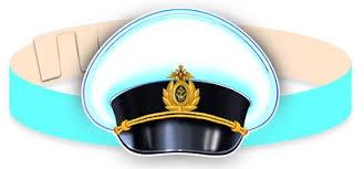 <b>Фуражка моряка</b>. Маска-ободок. (МА-9745 ), арт.00-00007210