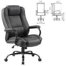 "<b>Кресло офисное BRABIX</b> PREMIUM ""Heavy Duty HD-002 ..."