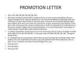 Job Application Recommendation Letter Template