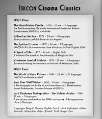 iskcon cinema classics together for the first time in a dvd set review when i first was going to the temple back in 1980 i watched a spark of life and it had a mind blowing impact on me