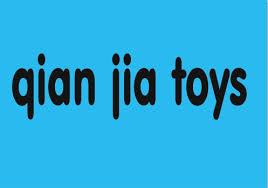 Товары бренда <b>QIAN JIA TOYS</b> в магазинах Маленькая умница