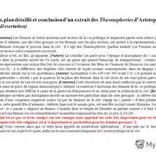 Exemple de dissertation francais seconde  middot  dissertation de fran ais conclusion pic