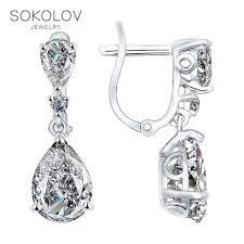 <b>Серьги SOKOLOV из серебра</b> - купить недорого в интернет ...