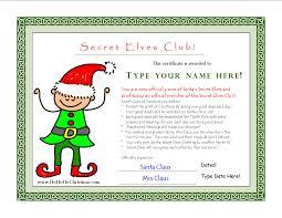 12 best photos of cute secret santa gift ideas cute secret santa printable secret santa gift poems