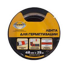 <b>Лента для герметизации</b> ПВХ 48мм*25м <b>AVIORA</b> черная