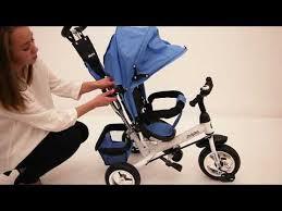 <b>Велосипед 3-х колесный Moby</b> Kids Comfort 12/10 AIR CAR1 ...