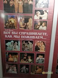 отзывы о : <b>Вот вы спрашиваете, как</b> мы поживаем... (Московский ...