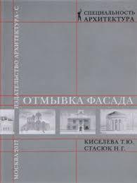<b>Стасюк Наталия Георгиевна</b> — интернет-магазин OZON.ru