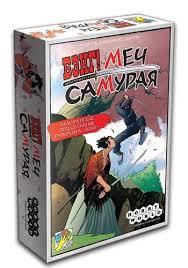 <b>Настольная игра</b>, <b>Hobby</b> World, БЭНГ! Меч самурая 1421 ...