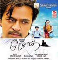 ... Ratnam's latest film starring Gautam Karthik, Tulasi Nair, Arvind Swamy and Arjun. ( KADAL- Critic's Cut ? Madhav Das ) Full Article · Arjun -prasad - Arjun-prasad