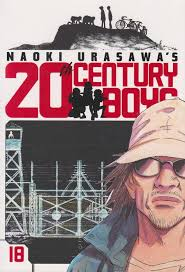 Bento Bako Weekly: 20th Century Boys 18, Kingyo Used Books 4 - 20thcentboys18