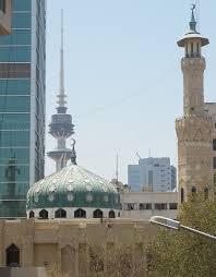 2015 Kuwait mosque bombing