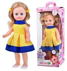 Интерактивная <b>кукла Весна</b> Герда <b>7</b>, 38 см, В2796/о — купить по ...