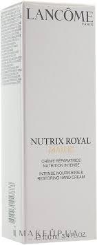 Крем для рук - Lancome Nutrix Royal Mains Intense ... - MAKEUP