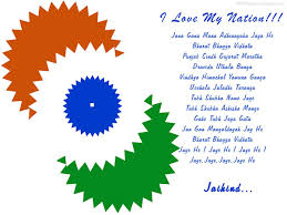 happy th republic day republic day quotes messages happy republic day images and greetings and gif