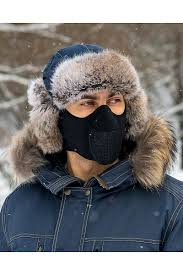 <b>Тепловая</b> индивидуальная <b>маска</b>-кондиционер ТМ 2.1 «Сайвер ...