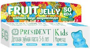 PRESIDENT Kids <b>Детская Зубная паста 3-6</b> лет Мармелад 50 мл